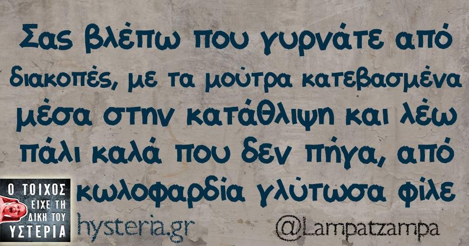 Lampatzampa3